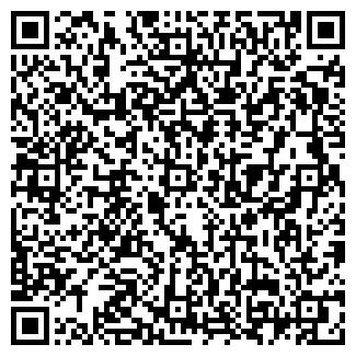 QR-код с контактной информацией организации СУВЕНИР