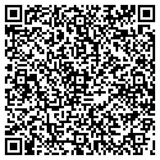 QR-код с контактной информацией организации ДОНАРА