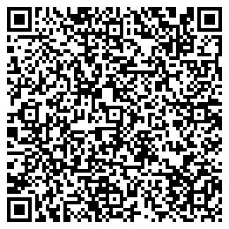 QR-код с контактной информацией организации ЗАРЕЧЕНСКИЙ