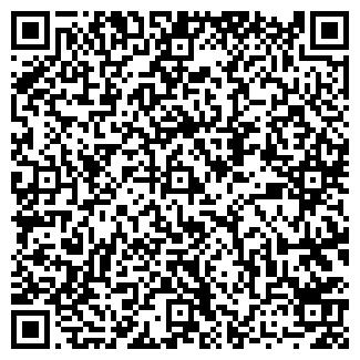 QR-код с контактной информацией организации СВОЙ СТИЛЬ
