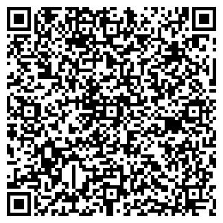 QR-код с контактной информацией организации ВЕРБЕНА