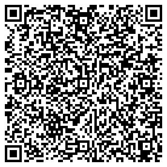 QR-код с контактной информацией организации КОМИССИОННЫЙ (ЗАПЧАСТИ)