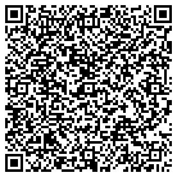 QR-код с контактной информацией организации МЕГАКОМОК