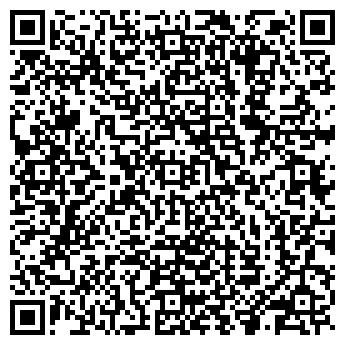 QR-код с контактной информацией организации COM TORG (КОМПЬЮТЕРЫ)