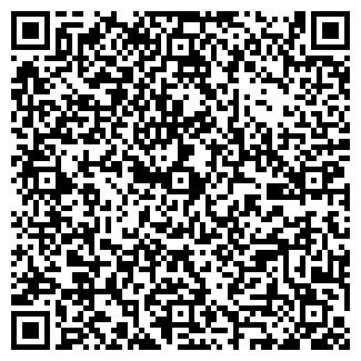 QR-код с контактной информацией организации БИБЛИОФИЛ