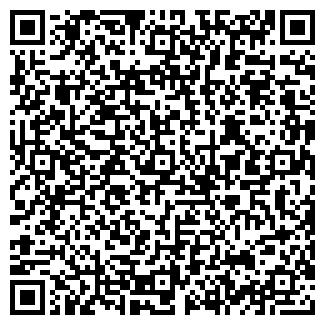 QR-код с контактной информацией организации МЕТА ТФК