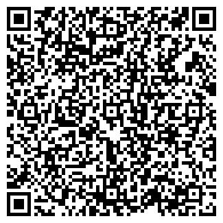 QR-код с контактной информацией организации СОБЕСЕДНИК