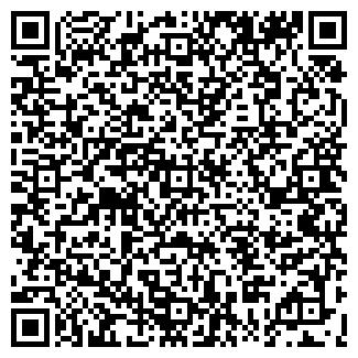 QR-код с контактной информацией организации ИЧП ОРХИДЕЯ  ЗООМАГАЗИН