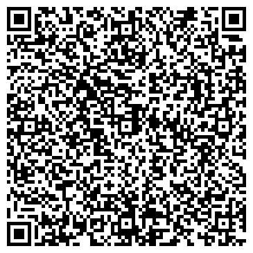QR-код с контактной информацией организации № 4 ФИЛИАЛ ВОЛОГОДСКОГО ОПС