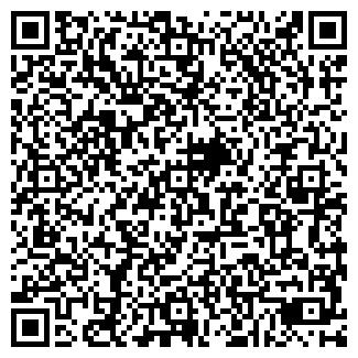 QR-код с контактной информацией организации № 10 ОАО АГРОС
