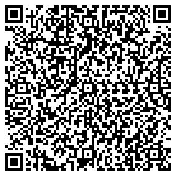 QR-код с контактной информацией организации № 13 ОАО АГРОС