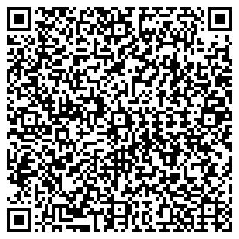 QR-код с контактной информацией организации № 558 ВОЕНТОРГА