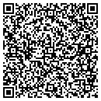 QR-код с контактной информацией организации ВИНСЕНТ