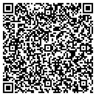 QR-код с контактной информацией организации ВИШЕНКА-3