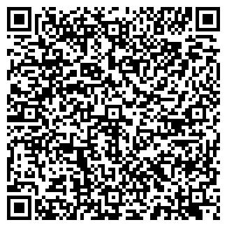 QR-код с контактной информацией организации ВОДОСВЕТ
