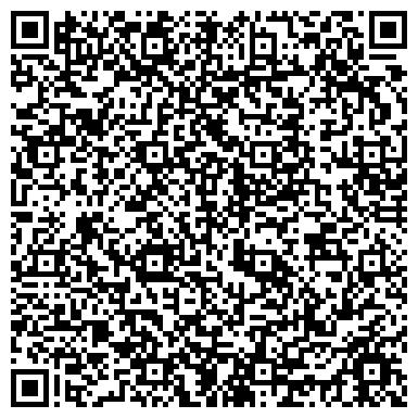 QR-код с контактной информацией организации ЗАШЕКСНИНСКИЙ
