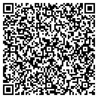 QR-код с контактной информацией организации ЗИМУШКА
