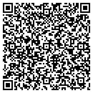 QR-код с контактной информацией организации КВОРУМ-41