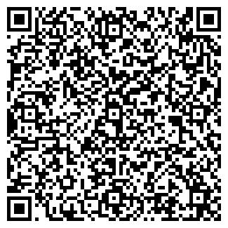 QR-код с контактной информацией организации ЛИГЕЛЬ