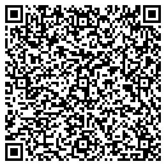 QR-код с контактной информацией организации ОФЕРТА