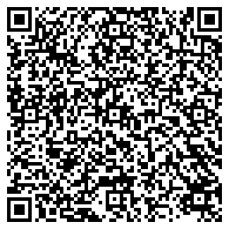 QR-код с контактной информацией организации ПЕНТАГОН