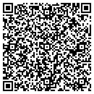 QR-код с контактной информацией организации САНГРИЯ