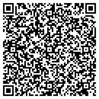 QR-код с контактной информацией организации СТЕФАНИЯ