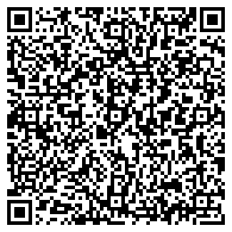 QR-код с контактной информацией организации У ЯГОРБЫ