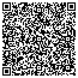 QR-код с контактной информацией организации ХРИЗАНТЕМА