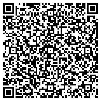 QR-код с контактной информацией организации ШЕКСНА