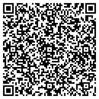 QR-код с контактной информацией организации ЯЖЕНКА
