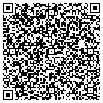 QR-код с контактной информацией организации № 1 АО ЧЕРЕПОВЕЦХЛЕБ