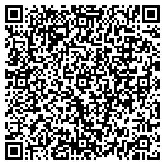 QR-код с контактной информацией организации ОСТИНСКИЙ