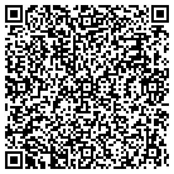 QR-код с контактной информацией организации № 1 ОАО МЯСОТОРГ