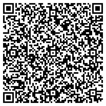 QR-код с контактной информацией организации ВОСКРЕСЕНСКИЙ