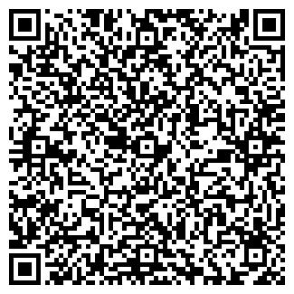 QR-код с контактной информацией организации КУЛИНАРНЫЙ