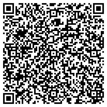 QR-код с контактной информацией организации № 2 ВОЛОГОДСКОЕ МОЛОКО