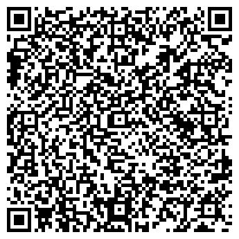 QR-код с контактной информацией организации ВОЛОГОДСКОЕ МОЛОКО