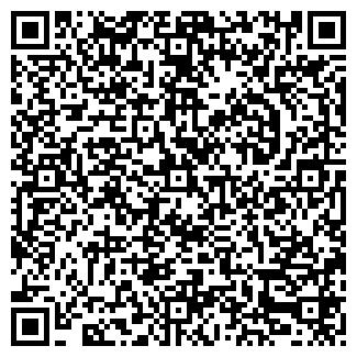 QR-код с контактной информацией организации РОСАНА