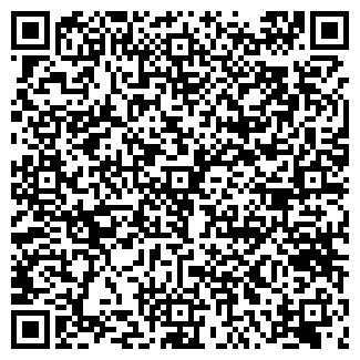 QR-код с контактной информацией организации СЛИВЯНКА