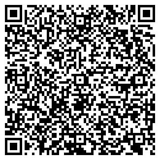QR-код с контактной информацией организации СПОТЫКАЧ