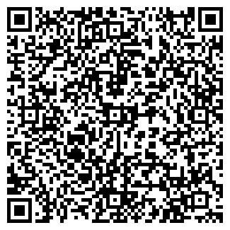 QR-код с контактной информацией организации АДАЛАР