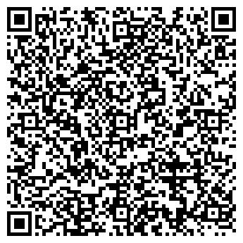 QR-код с контактной информацией организации ИЛЬЯ ТОРГОВЫЙ ЦЕНТР