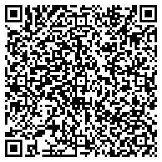 QR-код с контактной информацией организации НОВЫЙ ВЕК ТЦ