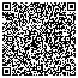 QR-код с контактной информацией организации СКАЗКА ТЦ