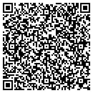 QR-код с контактной информацией организации ВАЛЯ