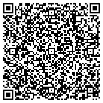 QR-код с контактной информацией организации ВИКАР, ООО