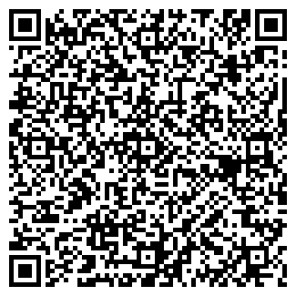 QR-код с контактной информацией организации СИАНА-2