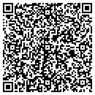 QR-код с контактной информацией организации ELITE