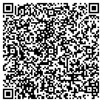 QR-код с контактной информацией организации МАШПРОФИЛЬ ПТК, ООО